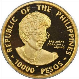 Aquino_coin