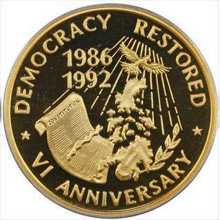 Aquino_coin2